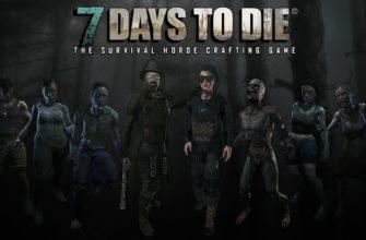 Как выдать админку в 7 Days to Die