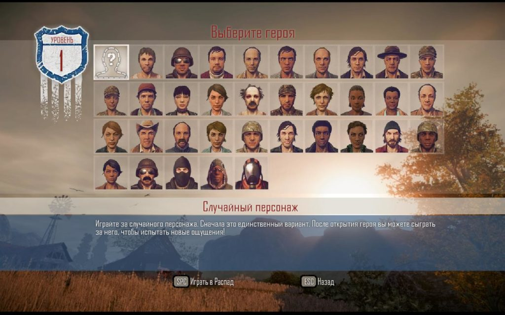 state of decay 2 персонажи