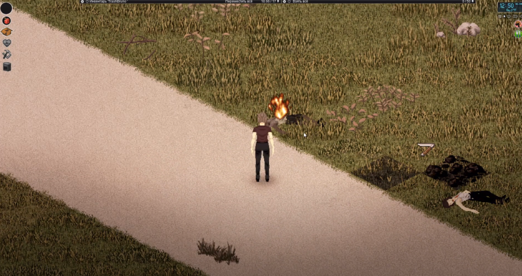 сжечь тела в Project Zomboid