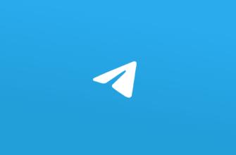 Мы открыли канал в Telegram