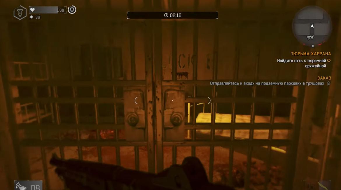 dying light тюрьма харана прохождение