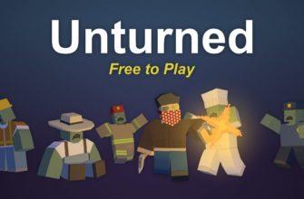 Как выдавать предметы в Unturned