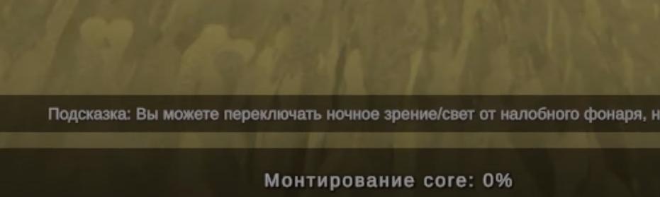 как поменять язык на русский в unturned